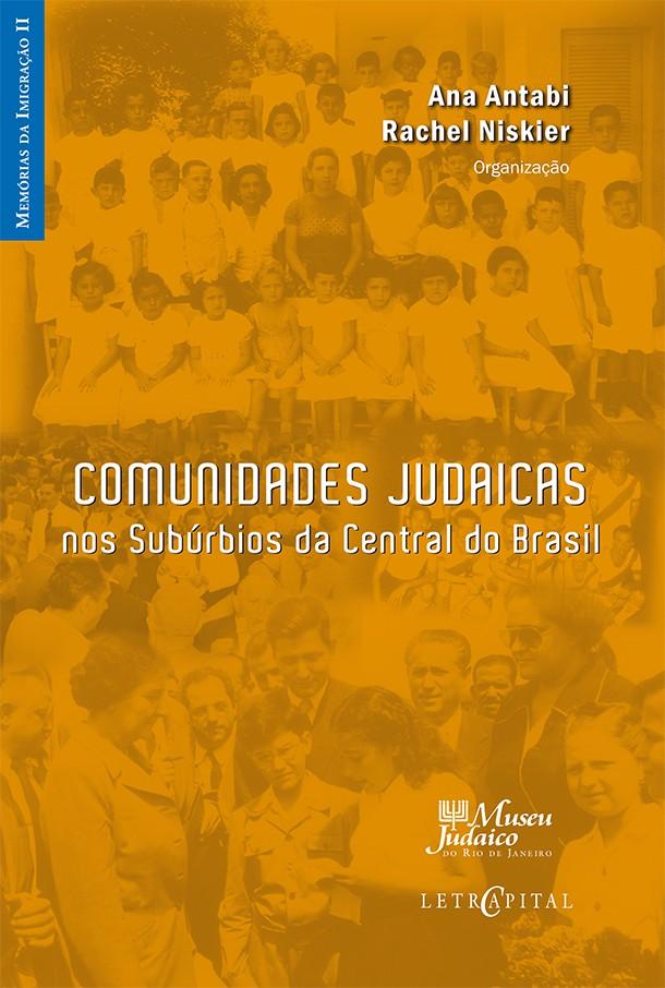 Comunidades Judaicas
